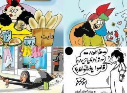 سمينة وحمقاء وصفات أخرى.. نتائج دراسة تناولت المرأة السعودية في رسومات الكاريكاتير المحلية