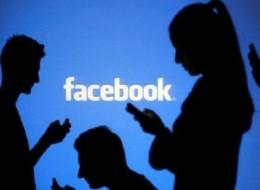 التواصل بمجرد التفكير أحدث إبداعات فيسبوك لمستخدميها.. إليك تفاصيل الخدمة الجديدة