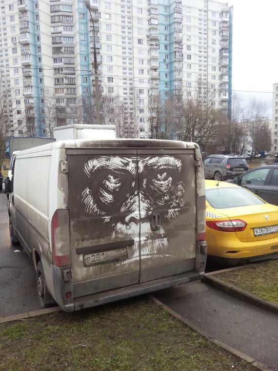 dirty art