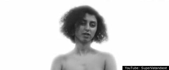 Iranian Women Pose Nude