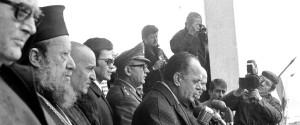 Greek Dictatorship 1967