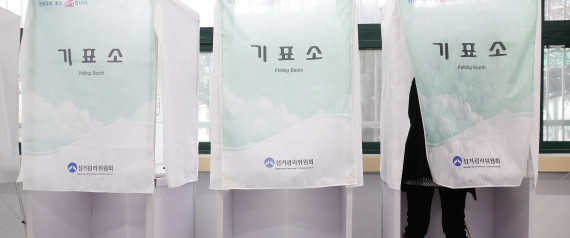 KOREA POLL STATION
