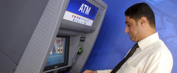 ATM IN EGYPT