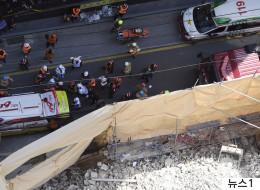 강남 건물 철거공사 중 매몰된 작업자 전원 구조
