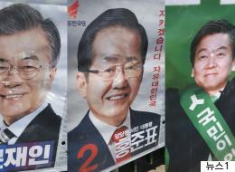 '대통령 선거 벽보' 훼손한 범인의 놀라운 정체