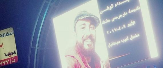 مصري يتفاجأ بصورته بين ضحايا تفجير كنيسة مارجرجس N-1-large570