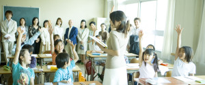PARENT SCHOOL JAPAN