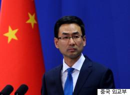 중국 외교부,