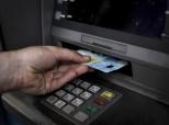 Ένωση Ελληνικών Τραπεζών: Σταθεροποίηση καταθέσεων από τη διαφαινόμενη ολοκλήρωση της αξιολόγησης