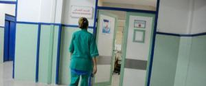 Hospital Morocco
