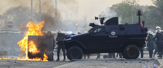 POLICE FORCES IN BAHRAIN