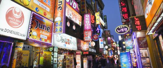 KOREA SHOP