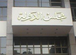 قضاة مصريون يقرِّرون مقاطعة الإشراف على الانتخابات البرلمانية.. دعوا السيسي لعدم التصديق على قانون السلطة القضائية