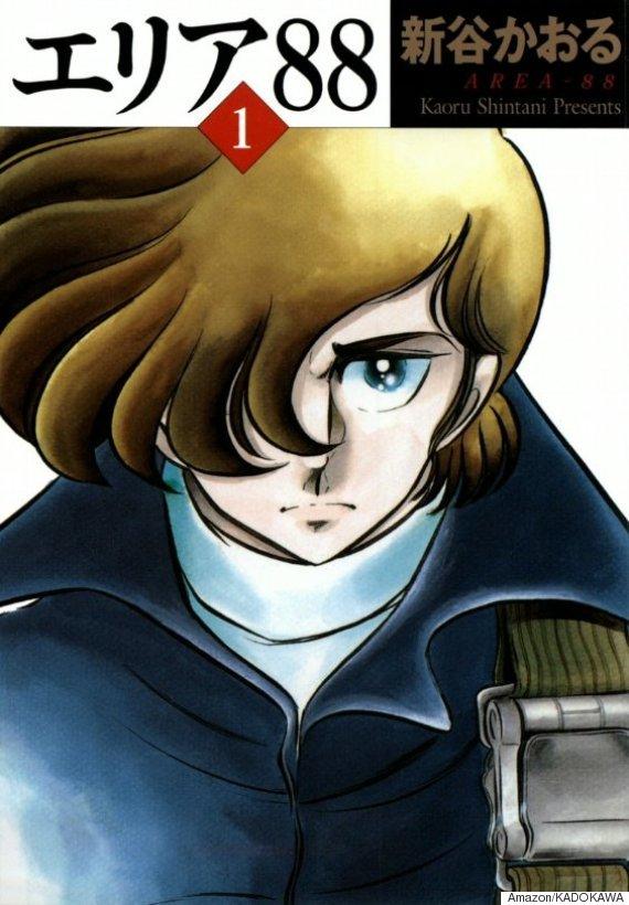 【漫画】新谷かおるさんが休筆宣言 漫画家生活45年 『エリア88』など代表作★2