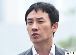 엄태웅 성폭행 '무고' 여성에게 실형이 선고됐다