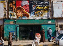 مستقبل الرفاهية في خطر.. هل تصبح سينما الترسو ملاذًا للمصريين؟