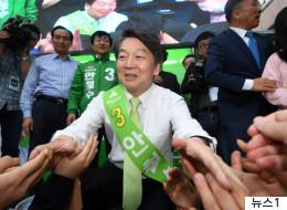 국민의당이 '문재인 아들' 고발하겠다고 한 이유