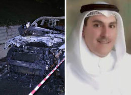 حادثة قتل غامضة في إسطنبول.. مصرع رجل أعمال كويتي وآخر إيراني صدر ضدَّه حكمٌ بالسجن 6 سنوات