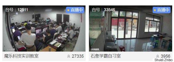 china classrooms cameras