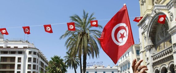 TUNISIA STREET FLAG