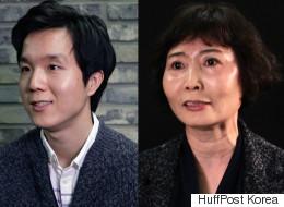 탈북자들이 말하는 조기 대선과 탄핵