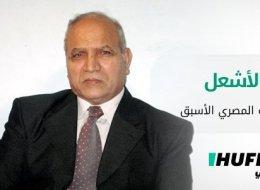 إشكالية العلاقة بين الدستور ونظام الحكم في مصر