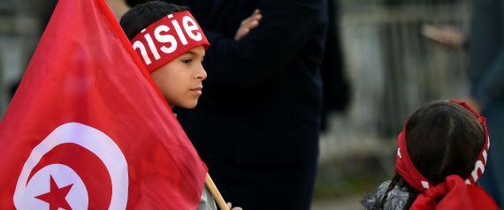 KIDS TUNISIA