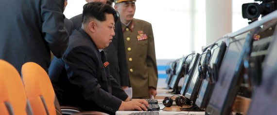 KIM JONG UN COMPUTER