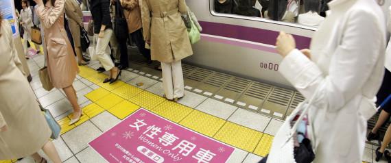 MOLESTATION JAPAN