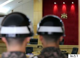 육군군사법원, 동성애자 군인 A대위에게 '유죄' 선고했다