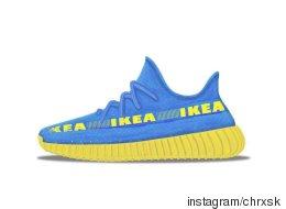 아디다스 신발을 이케아 굿즈로 만들었다(사진7)