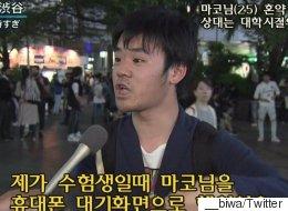 일본 공주의 결혼에 한 팬이 보인 '성숙한' 반응