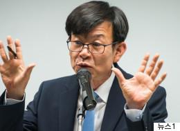 김상조 공정위원장 내정자가 밝힌 '재벌개혁' 구상