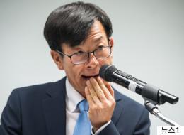 김상조 내정자도 '2차례' 위장전입이 드러났다