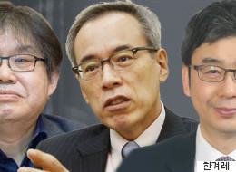 삼성의 로비에 넘어가지 않고 당당했던 사람 3명
