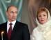 Reuters Πώς η Πουτίνα έγινε εκατομμυριούχος εκμεταλλευόμενη ιστορικό κτίριο της Μόσχας