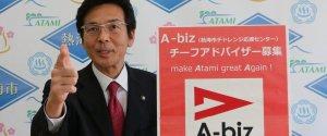 Make Atami Great Again