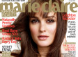 Leighton Meester Opens Up About Her Childhood And 'Crazy' Family (PHOTOS)