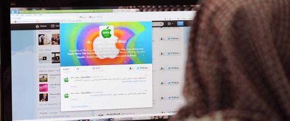 INTERNET CENSORSHIP IN SAUDI ARABIA