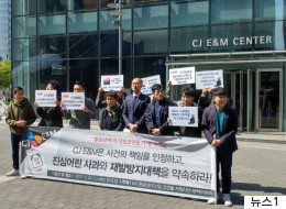 CJ E&M이 故이한빛 PD 측에 공식 사과하다