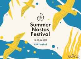 Summer Nostos Festival 2017: Το ΚΠΙΣΝ μας επιστρέφει στα καλύτερά μας καλοκαίρια με ένα μεγάλο φεστιβάλ