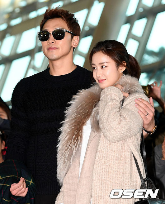 Rain kim tae hee dating allkpop super 5