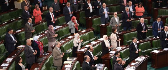 TUNISIA ASSEMBLY