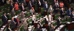 Tunisia Assembly