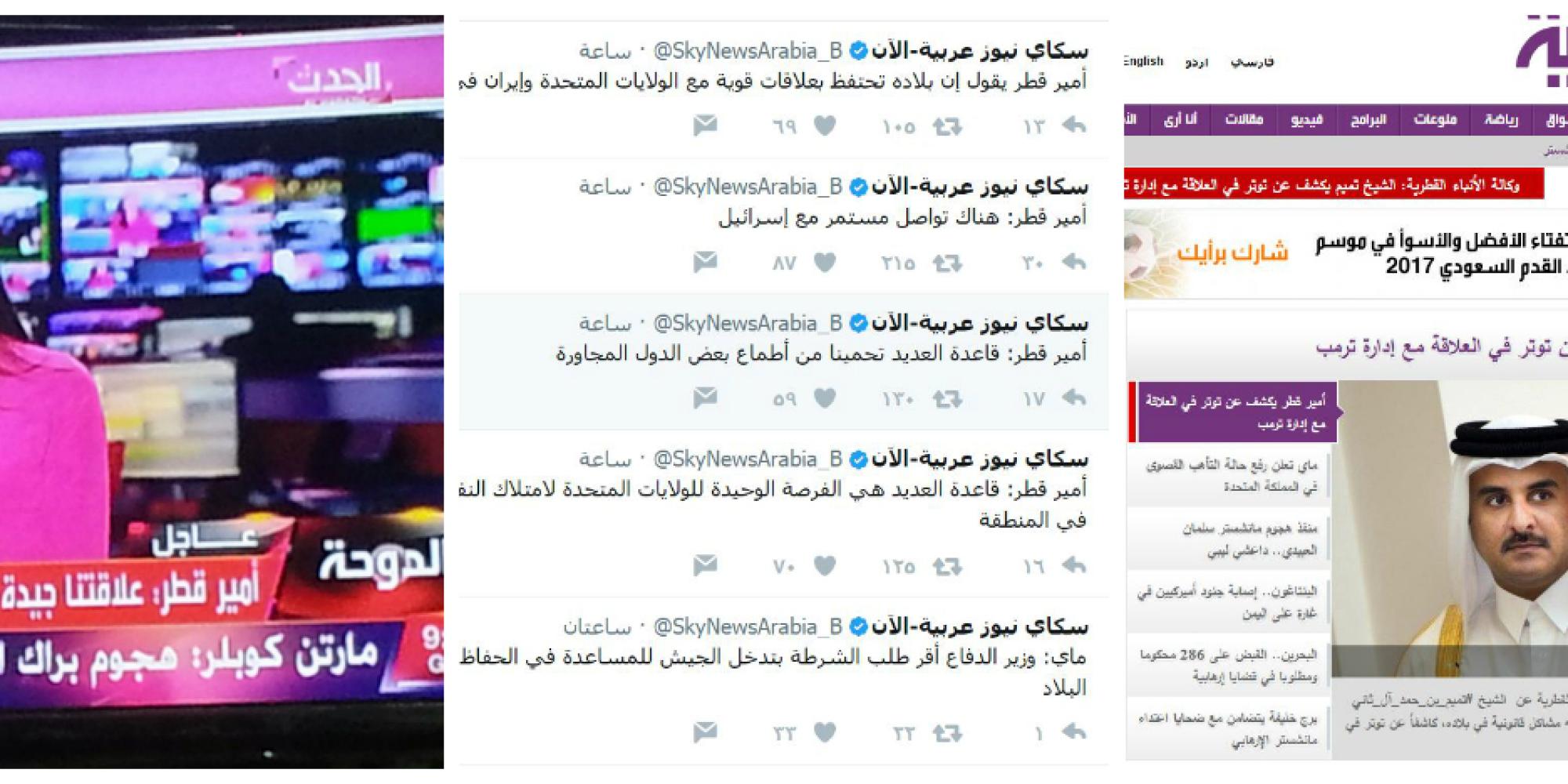 الإمارات تحظر موقع الجزيرة.. و تلفيق  تصريحات للأمير تميم بعد اختراق موقع وكالة الأنباء القطرية