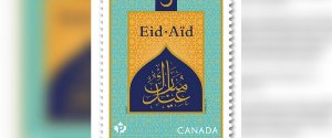 EID STAMP