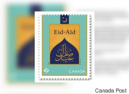 New Eid Stamp Released Just In Time For Canada's 150th