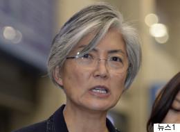 강경화 후보자가 한국에 들어오면서 한 이야기