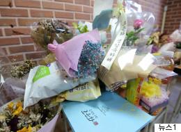 세월호 4층에서 수습된 유해가 조은화양으로 확인됐다