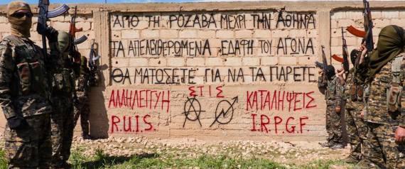 Έλληνες αναρχικοί πολεμούν τζιχαντιστές στο Κουρδιστάν